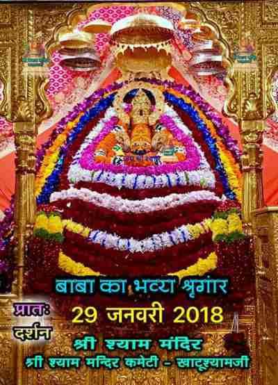 khatu naresh today darshan29