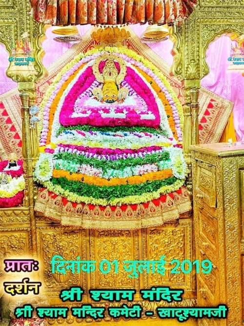 Today Baba Khatu Shyam Ji Darshan 01.06.2019