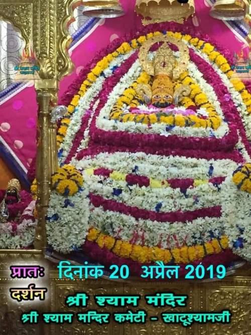 Khatu Shyam Darshan 20.04.2019