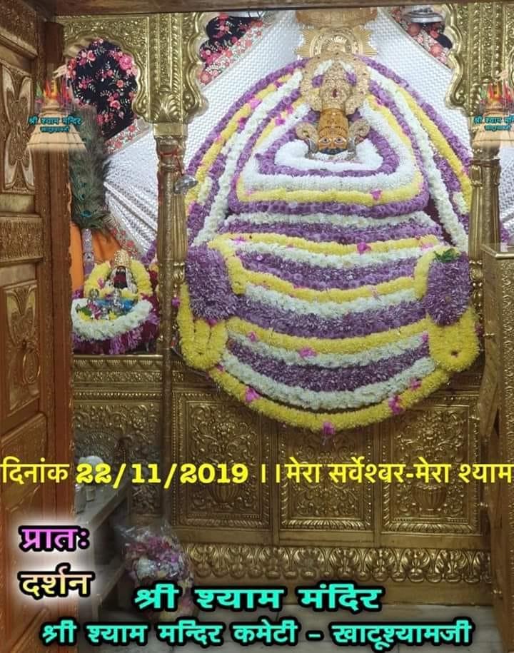 khatu shyam today darshan 22.11.2019