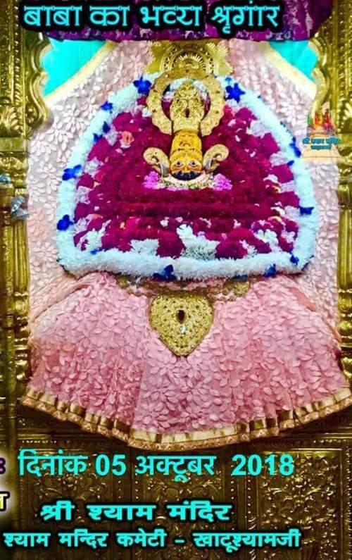 Khatu Shyam Today Darshan 05.10.18