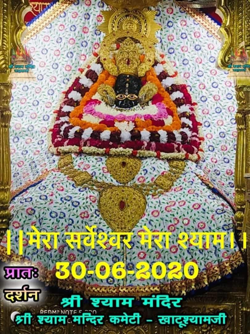 khatu shyam today darshan 30.06.2020
