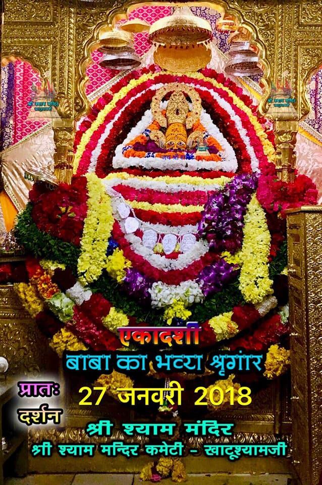 today shyam baba darshan