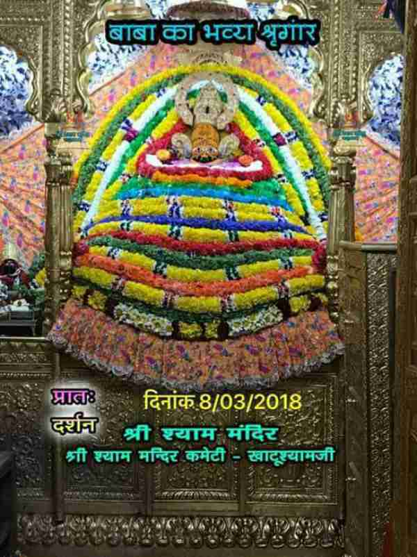 morvinandan darshan today