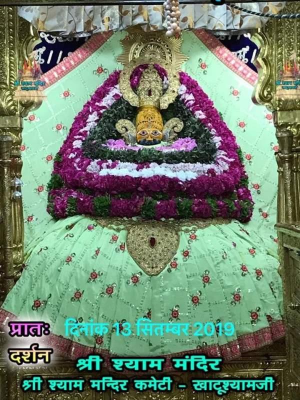 khatu shyam darshan 13.09.2019