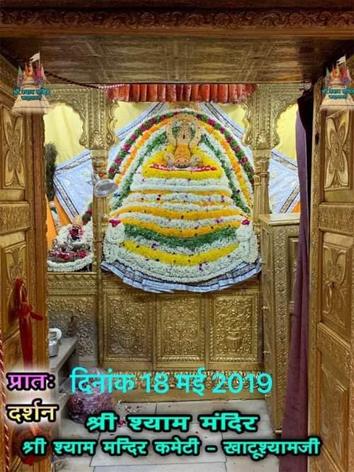Khatu Shyam Baba Today Darshan 18.05.2019
