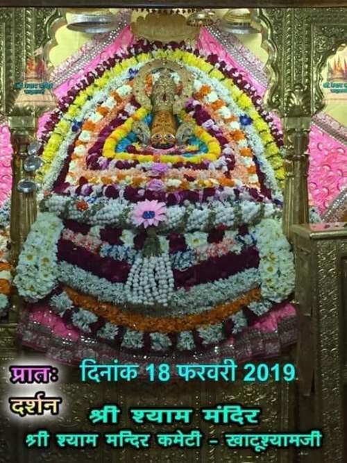 Shyam Baba Darshan 18.02.2019