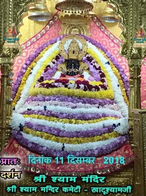 Khatu Shyam Darshan 11.12.2018