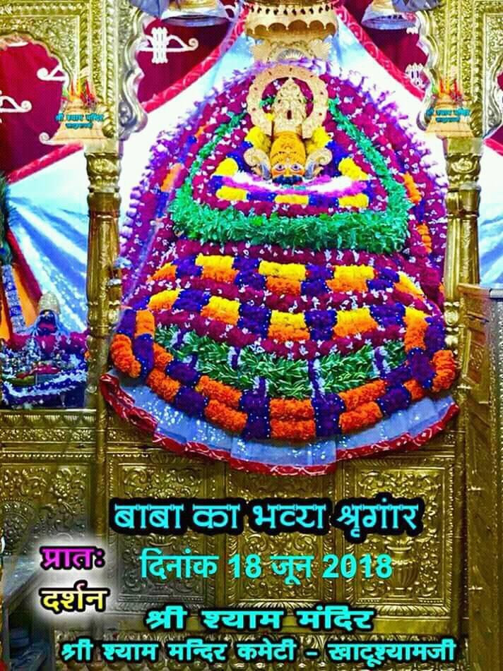 darshan khatu naresh ke khatu shyam temple