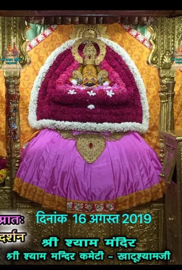 khatu shyam darshan 16.08.2019