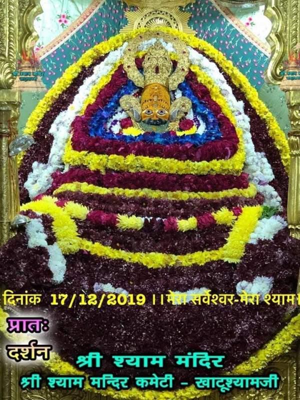 khatu shyam today darshan 17.12.2019