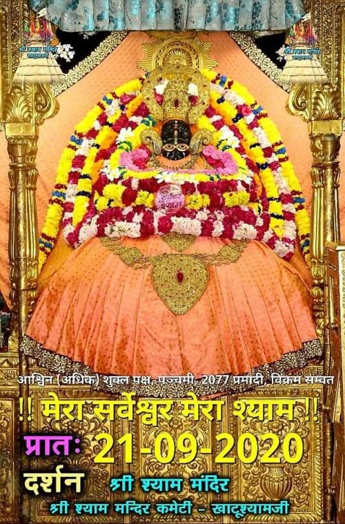 khatu shyam today darshan 21.09.2020