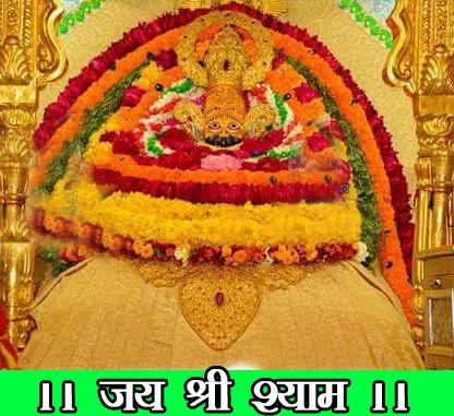 shreeshyam16