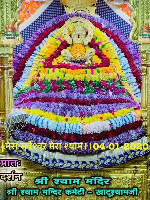 khatu shyam today darshan 04.01.2020