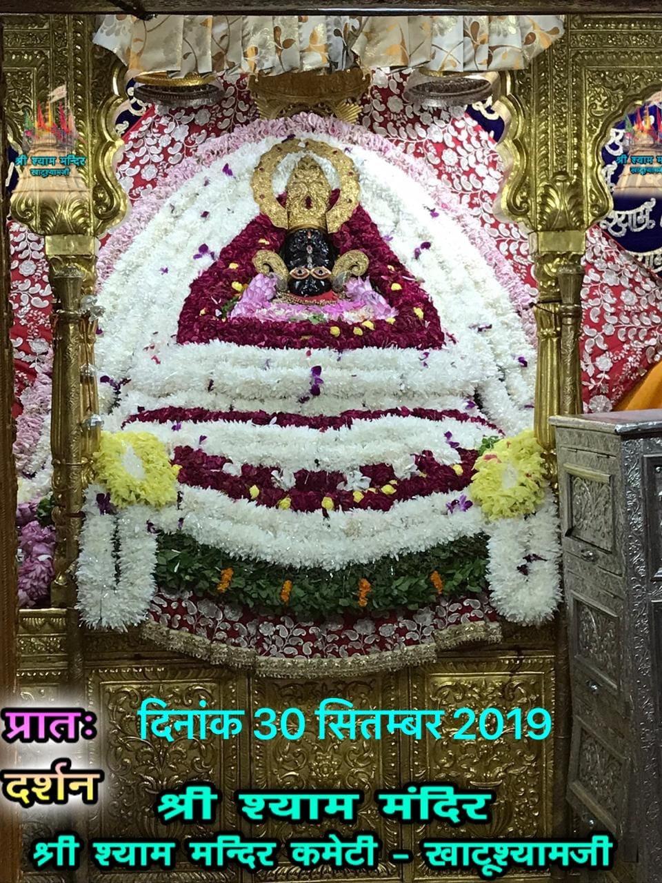 khatu shyam darshan 30.09.2019