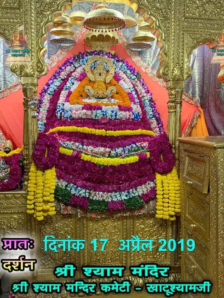 Khatu Shyam Darshan 17.04.2019