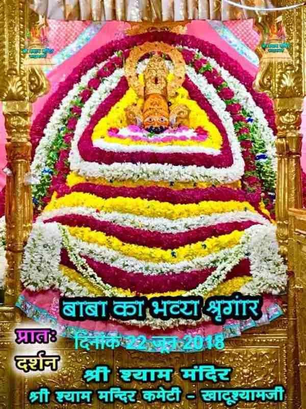 daily darshan khatu shyamji ke