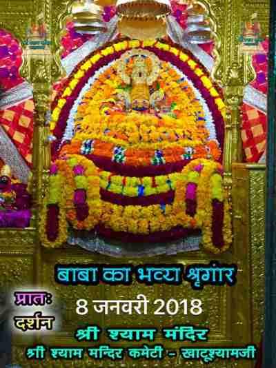 babashyam today darshan