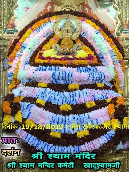 khatu shyam today darshan 19.12.2019