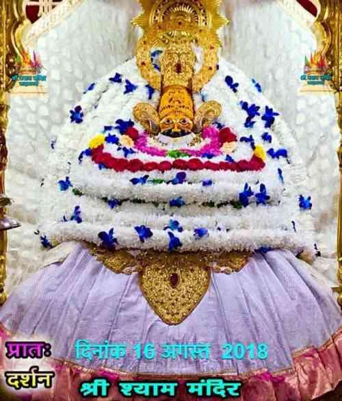 Khatu Shyam Today Darshan 16.08.18