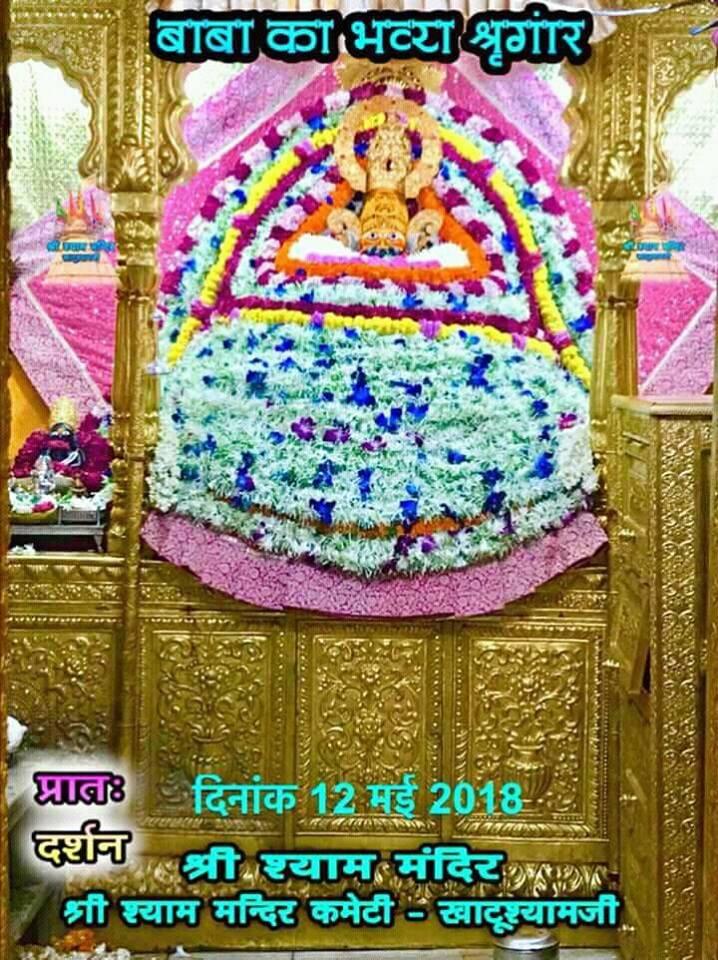 Darshan -12-05-2018