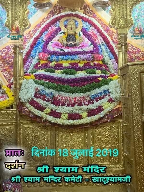 Khatu Shyam Darshan 18.07.2019