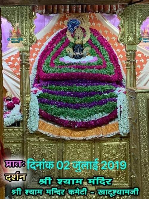 Today Baba Khatu Shyam Ji Darshan 02.06.2019