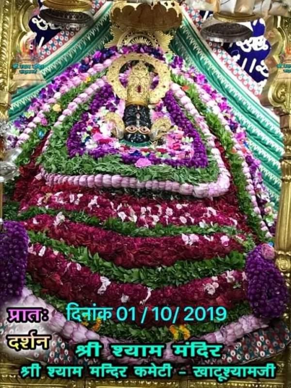 khatu shyam darshan 01.10.2019