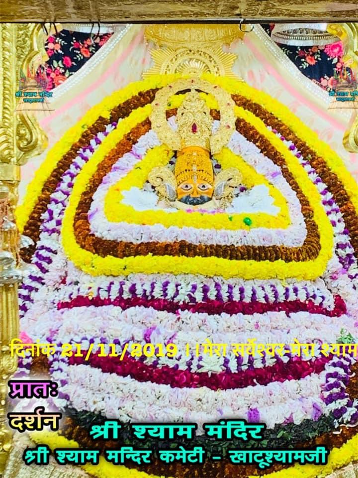 khatu shyam today darshan 21.11.2019