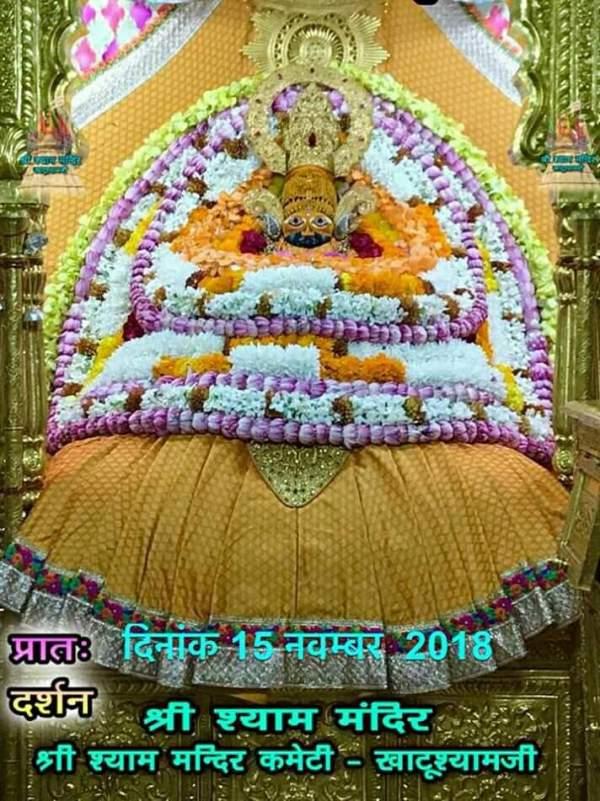 Khatu Shyam Darshan 15.11.2018