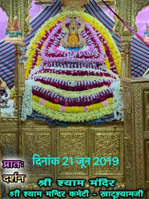 Today baba khatu shyam ji darshan 21.06.2019