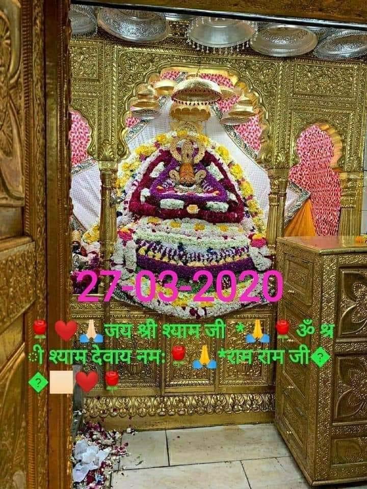 khatu shyam today darshan 27.03.2020