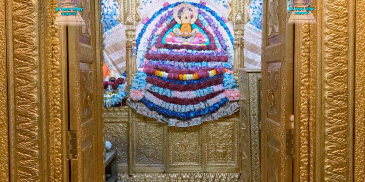 shyam baba ji ke aaj ke darshan khatu