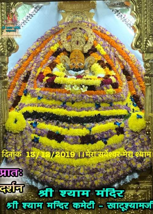 khatu shyam darshan today 13.12.2019
