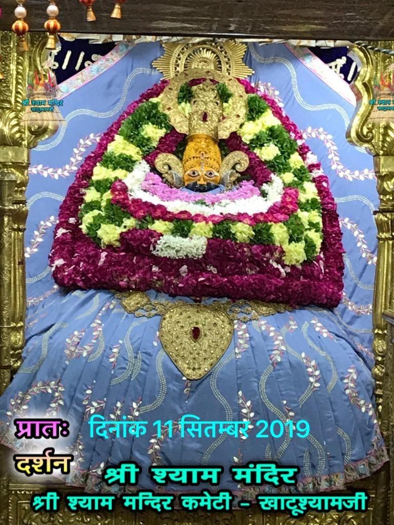 khatu shyam darshan 11.09.2019