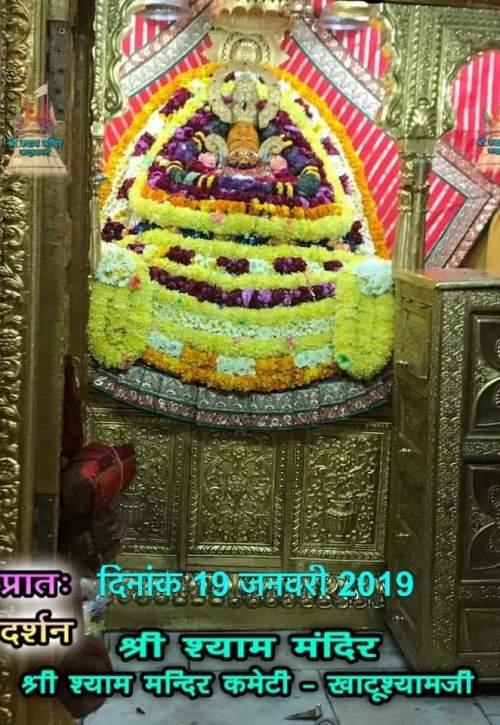 KhatuShyam Darshan 19.01.2019