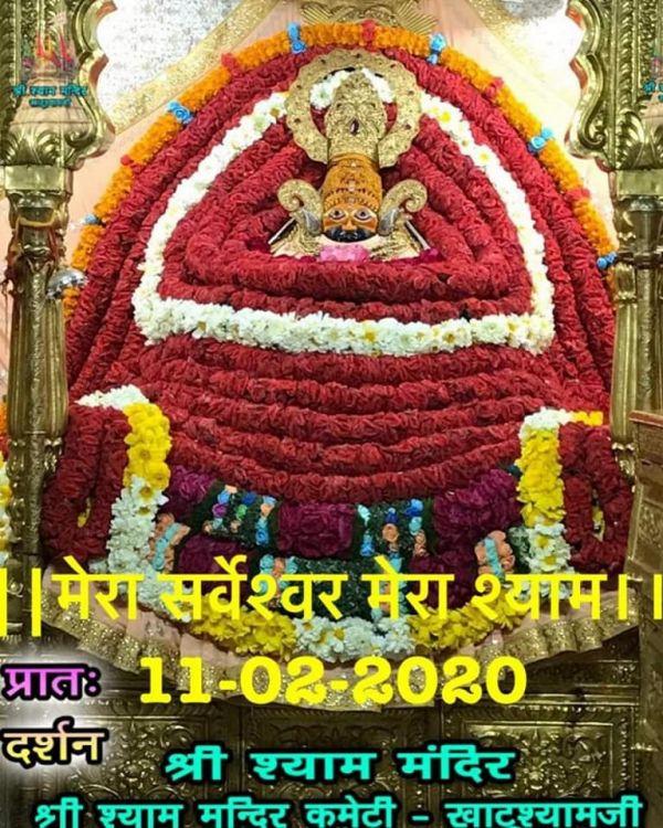 khatu shyam today darshan 11.02.2020