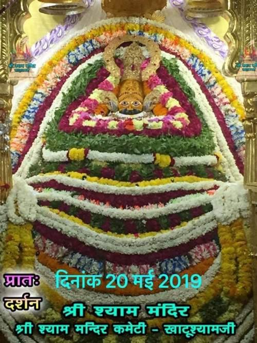 Khatu Shyam Ji Today Darshan 20.05.2019