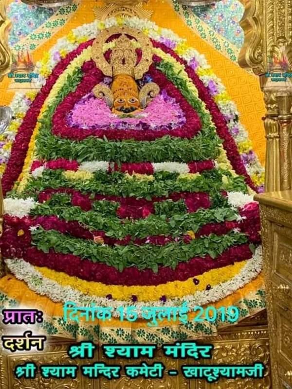 Khatu Shyam Ji Darshan 15.07.2019
