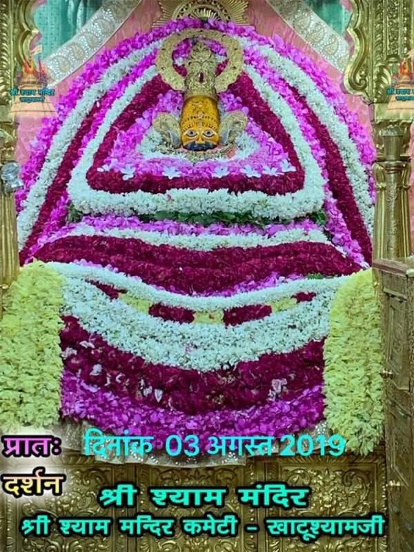 Khatu Shyam Darshan 03.08.2019
