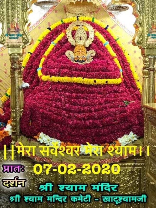 khatu shyam darshan today 07.02.2020