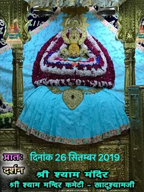 khatu shyam darshan 26.09.2019