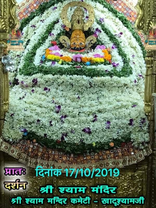 khatu shyam darshan today 17.10.2019