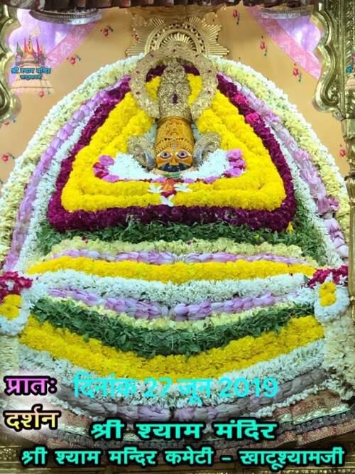 Today Baba Khatu Shyam Ji Darshan 27.06.2019