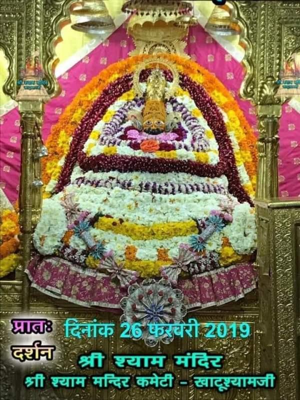 Khatu Shyam Darshan 26.02.2019