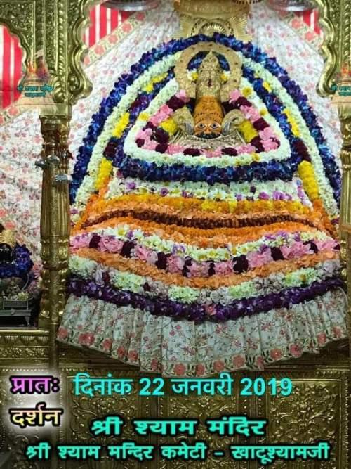 Khatu Shyam Darshan 22.01.2019