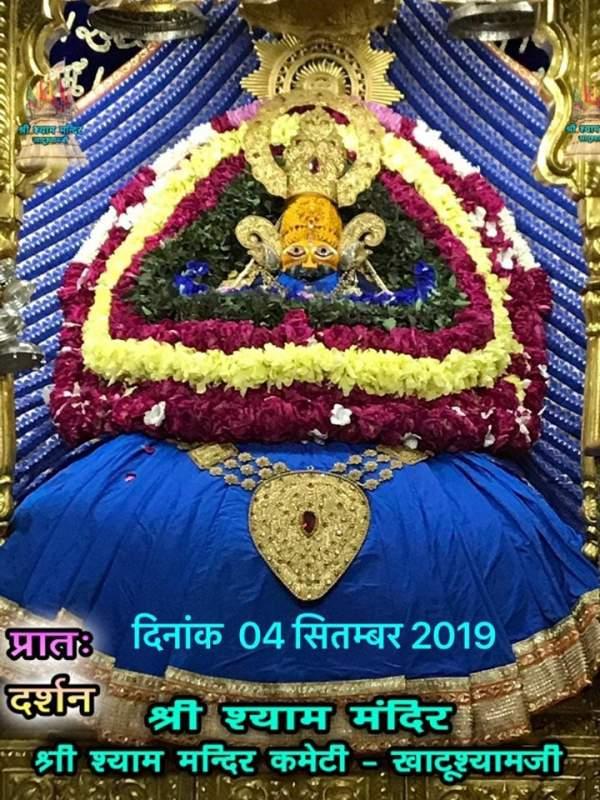 khatu shyam darshan 04.09.2019