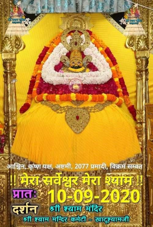 khatu shyam today darshan 10.09.2020