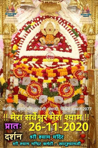 khatu shyam today darshan 26.11.2020