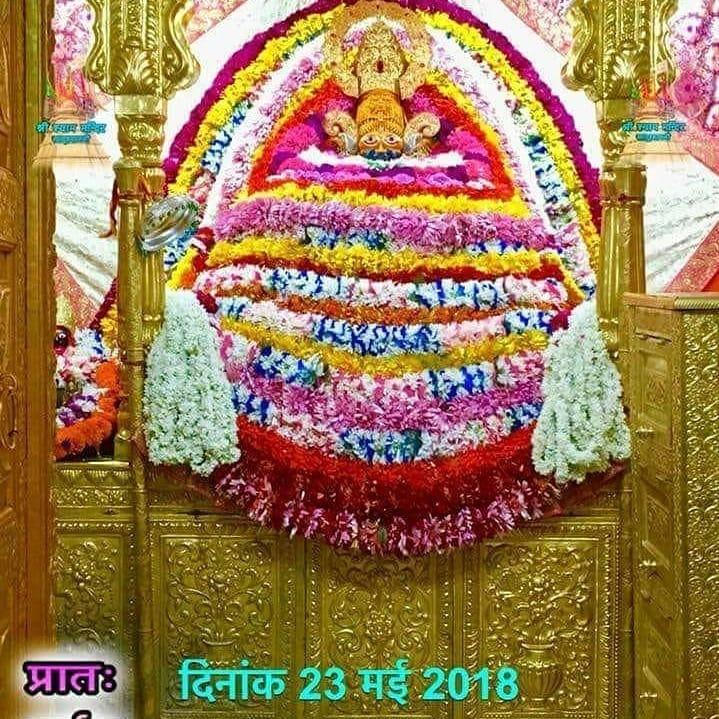 Khatu Shyam Darshan Images